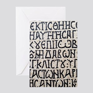 Ancient greek greeting cards cafepress its greek to me greeting cards m4hsunfo Choice Image