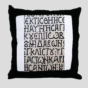 It's Greek to Me! Throw Pillow