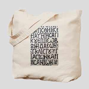 It's Greek to Me! Tote Bag