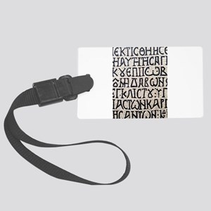 It's Greek to Me! Luggage Tag