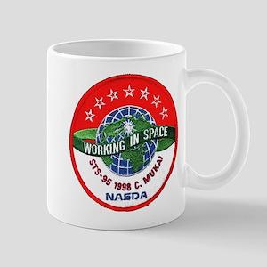 C. Mukai Sts-95 Mug Mugs