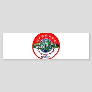 C. Mukai STS-95 Sticker (Bumper)