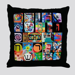 The Hebrew Alphabet Throw Pillow