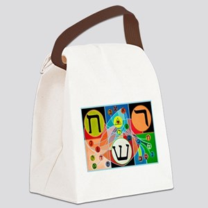 The Network alphabet - Hebrew Canvas Lunch Bag