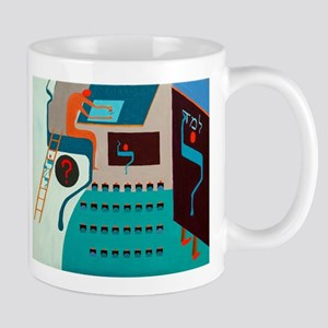 The Lamed Letter Mugs