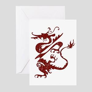 Dragon Greeting Cards (Pk of 10)