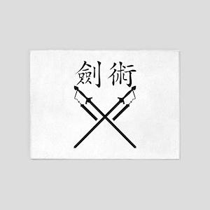 China Sword 5'x7'Area Rug