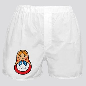 Matryoshka Russian Wooden Doll Boxer Shorts
