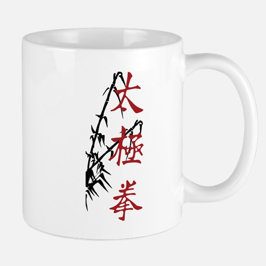 T'ai Chi Ch'uan Mugs