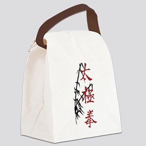T'ai Chi Ch'uan Canvas Lunch Bag