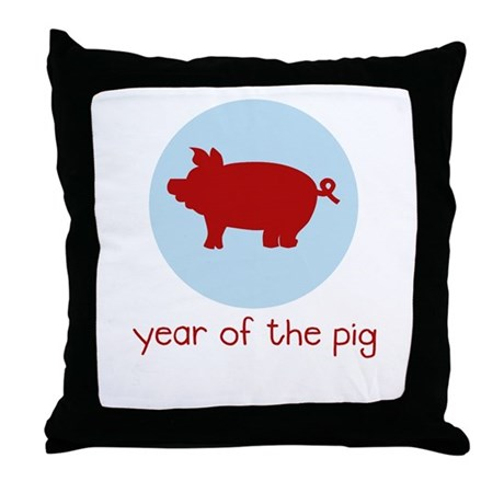 Year of the Pig - Throw Pillow