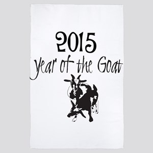 Year of the Goat Pygmy 4' x 6' Rug
