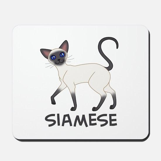 Blue Point Siamese Mousepad