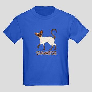 Choc. Point Siamese Kids Dark T-Shirt