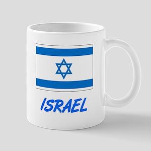 Israel Flag Artistic Blue Design Mugs