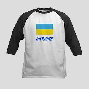 Ukraine Flag Artistic Blue Design Baseball Jersey