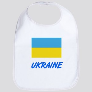 Ukraine Flag Artistic Blue Design Baby Bib