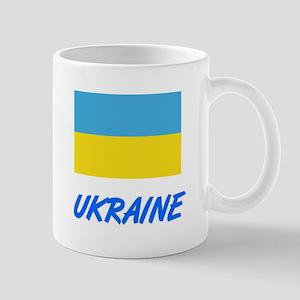 Ukraine Flag Artistic Blue Design Mugs