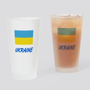Ukraine Flag Artistic Blue Design Drinking Glass