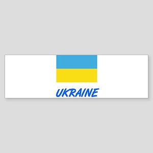 Ukraine Flag Artistic Blue Design Bumper Sticker