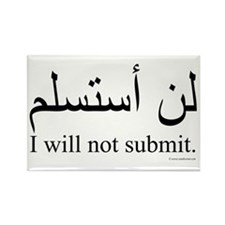 I will not submit Rectangle Magnet
