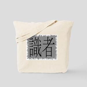 Japanese Symbol Design Tote Bag