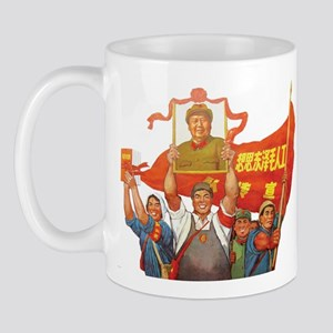 Coffee, Tea or Revolution? Mug