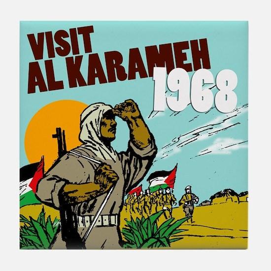 Al Karameh 1968 Souvenir Tile
