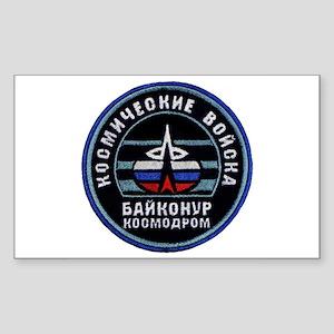 Baikonur Cosmodrome Sticker (rectangle)