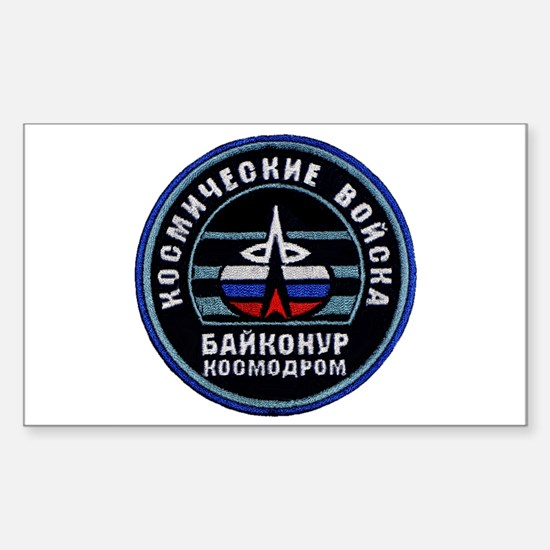 Baikonur Cosmodrome Sticker (rectangle)