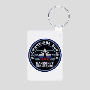 Baikonur Cosmodrome Aluminum Photo Keychains