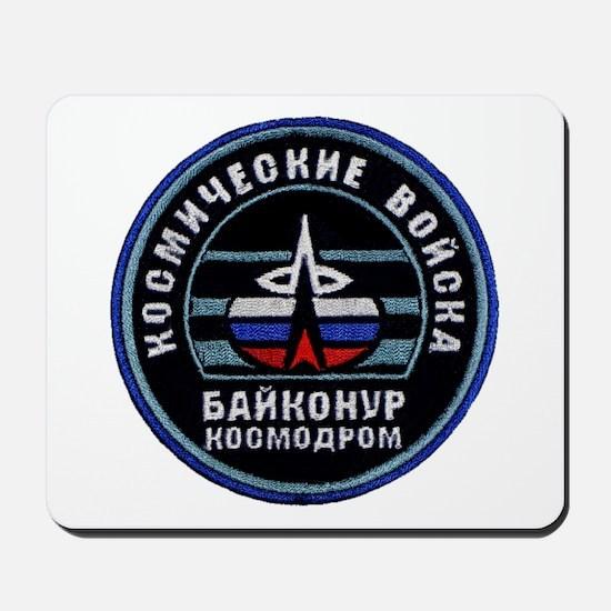 Baikonur Cosmodrome Mousepad