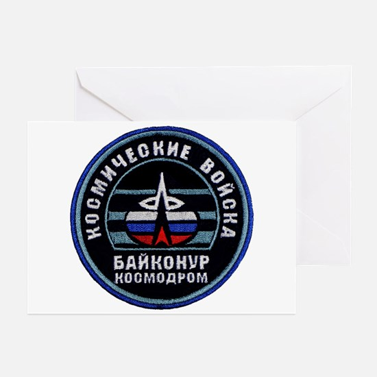 Baikonur Cosmodrome Greeting Cards (Pk of 10)