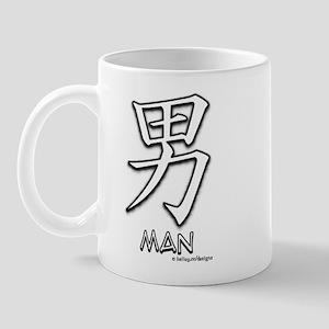 Man Kanji Mug