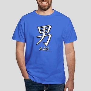 Man Kanji Dark T-Shirt