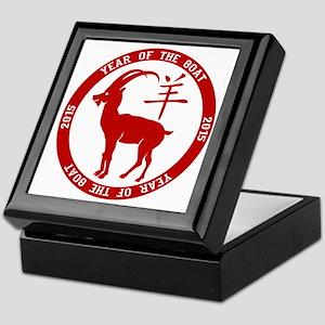 2015 Year Of The Goat Keepsake Box