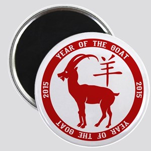 2015 Year Of The Goat Magnet