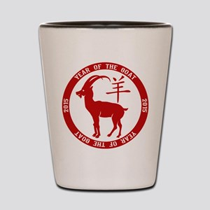 2015 The Year Of The Goat Shot Glass
