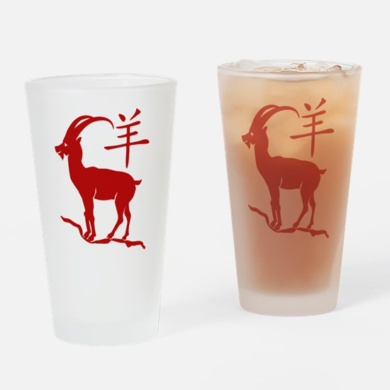 Year Of The Goat Drinking Glass