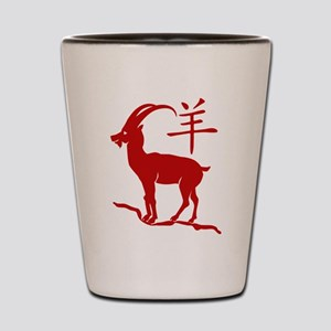 Year Of The Goat Shot Glass