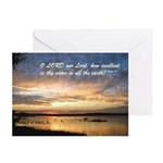 Psalm 8:9 Greeting Cards (Pk of 10)