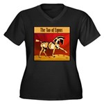 Equine T-Shirts Women's Plus Size V-Neck Dark T-Sh