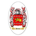 Hoban Sticker (Oval 50 pk)