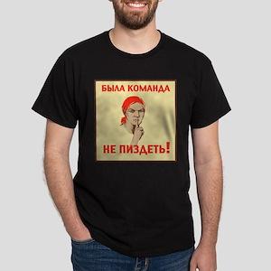Vintage Soviet poster parody Dark T-Shirt