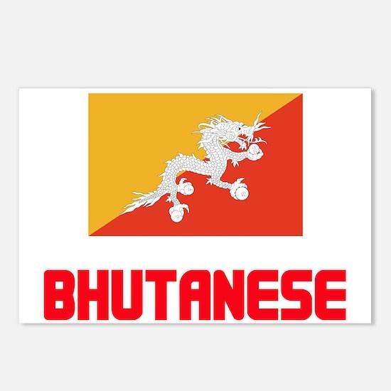 Bhutanese Flag Design Postcards (Package of 8)