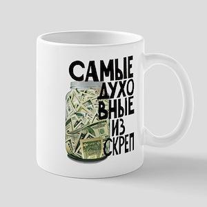 Spiritual Values (Money) Mugs
