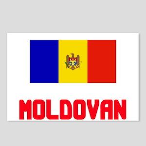 Moldovan Flag Design Postcards (Package of 8)