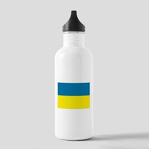 Ukraine flag Stainless Water Bottle 1.0L