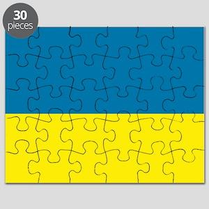 Ukraine flag Puzzle