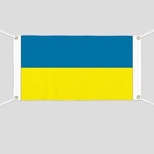 Ukraine flag Banner